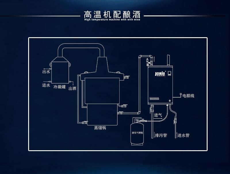 电路 电路图 电子 户型 户型图 平面图 原理图 800_608