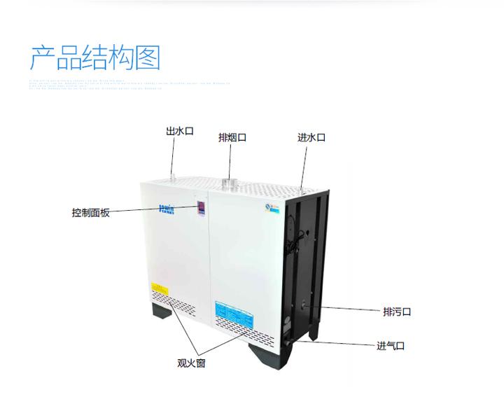 节能商用热水机插图8