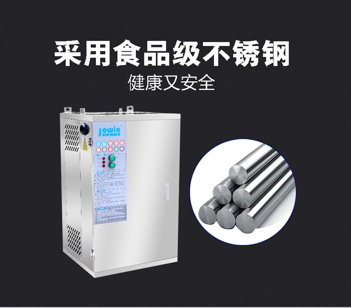 节能电蒸汽发生器插图10