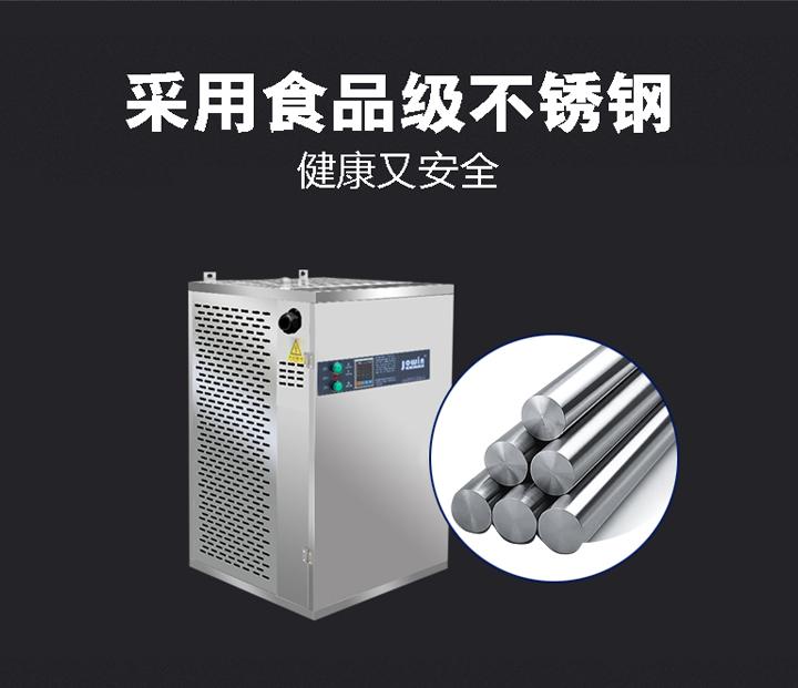 节能电源热水机8