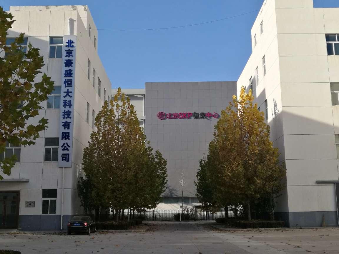 北京华联创意园区9.6万平米供暖项目