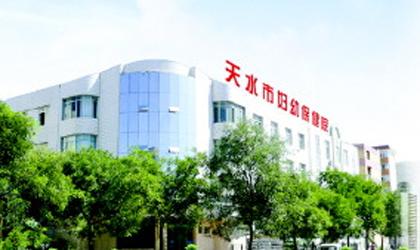 甘肃省天水市妇幼保健院供暖案例