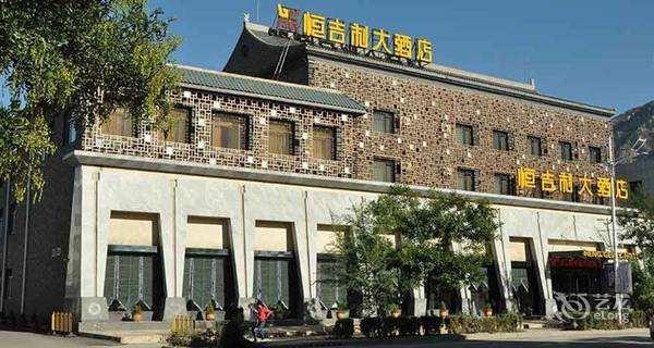 山西浑源县恒吉利大酒店节能改造