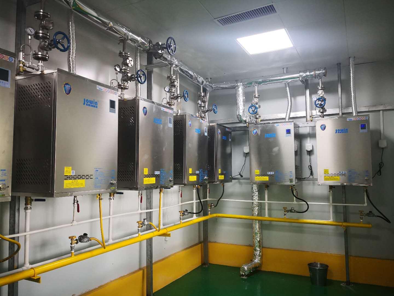 沈阳冠品林餐饮企业管理有限公司蒸汽加热项目