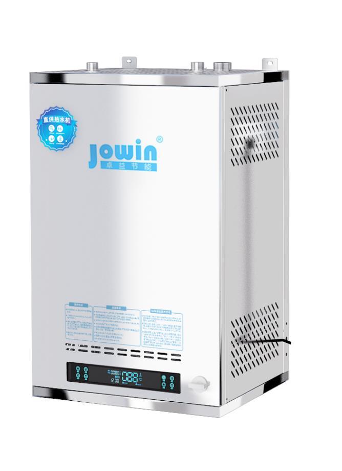燃气直供热水机